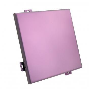 Aluminum cladding panel production